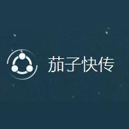 北京快乐茄信息技术有限公司