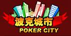 上海波克城市网络科技股份有限公司