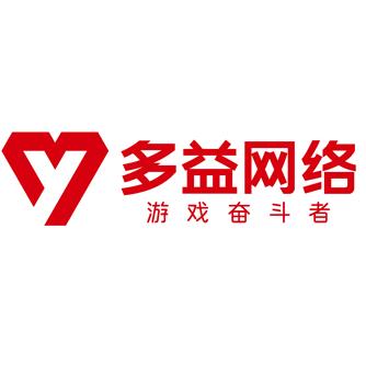 广州多益网络股份有限公司