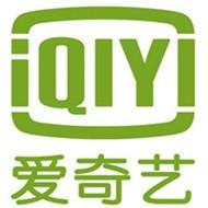 北京愛奇藝科技有限公司