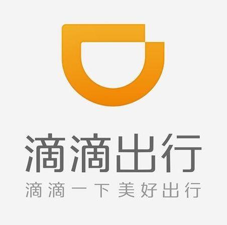 北京小桔科技有限公司