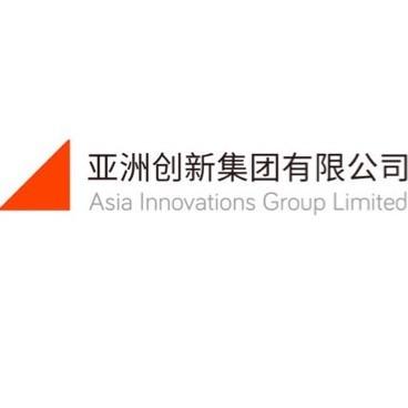 亞洲創新集團有限公司