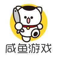 深圳市星河互动科技有限公司