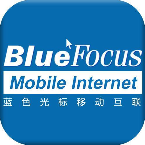 藍色光標(天津)移動互聯科技有限公司