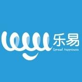 深圳市乐易网络股份有限公司