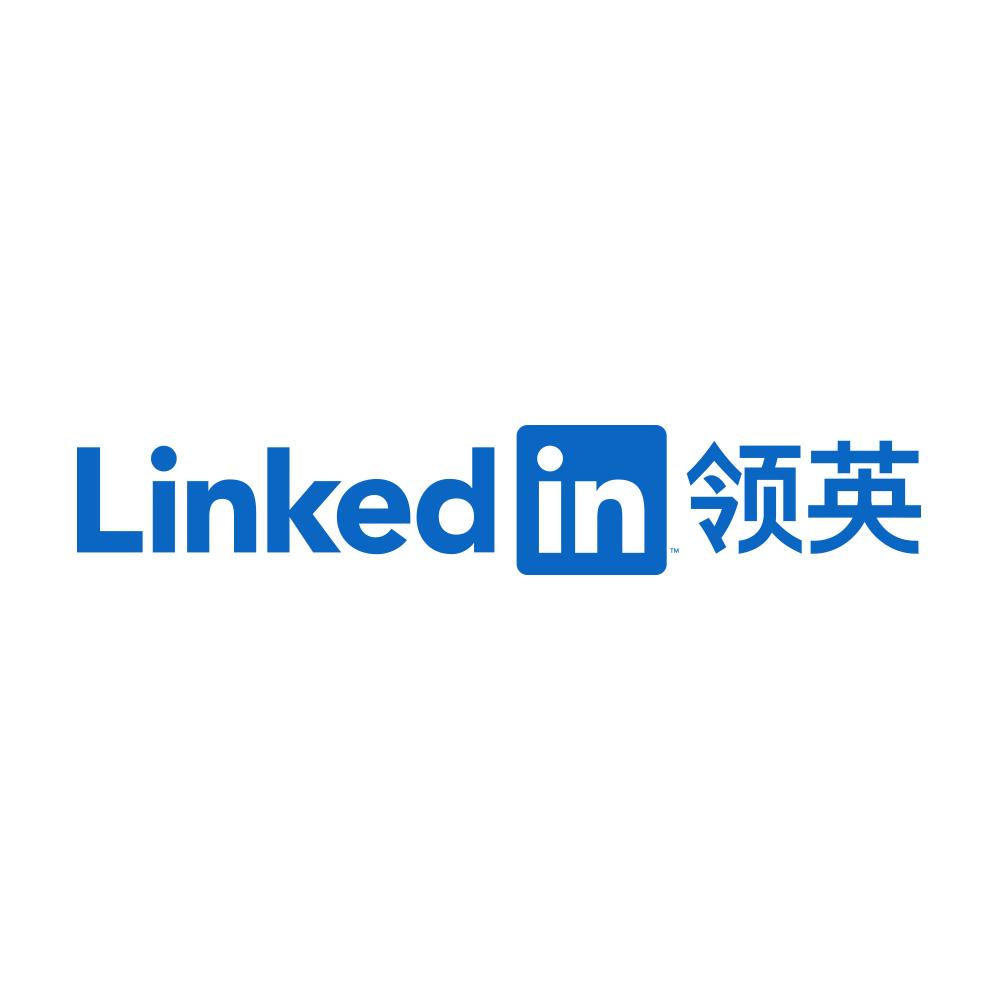 北京领英信息技术有限公司