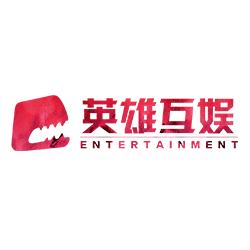 北京英雄互娛科技股份有限公司