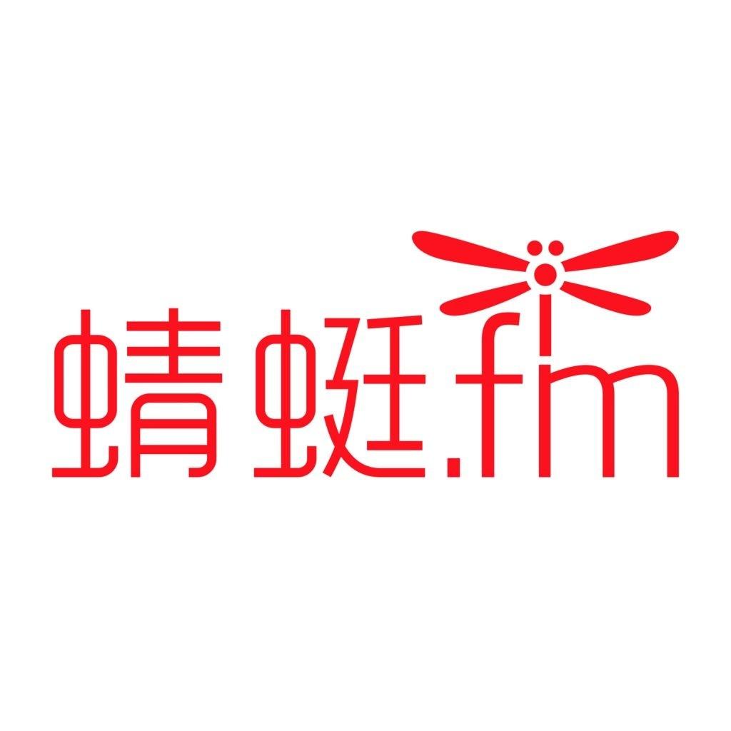 上海倾听信息技术有限公司