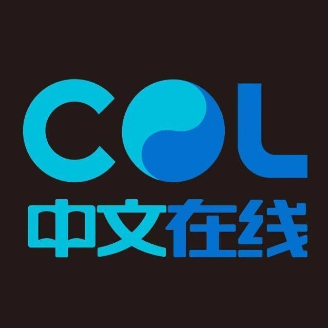 中文在線數字出版集團股份有限公司