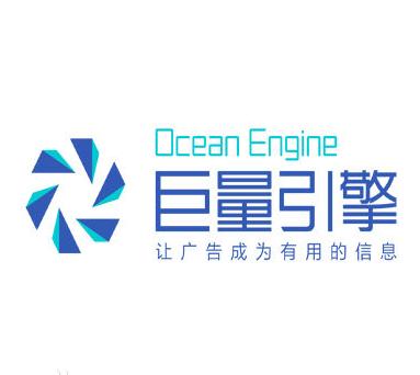 北京巨量引擎網絡技術有限公司