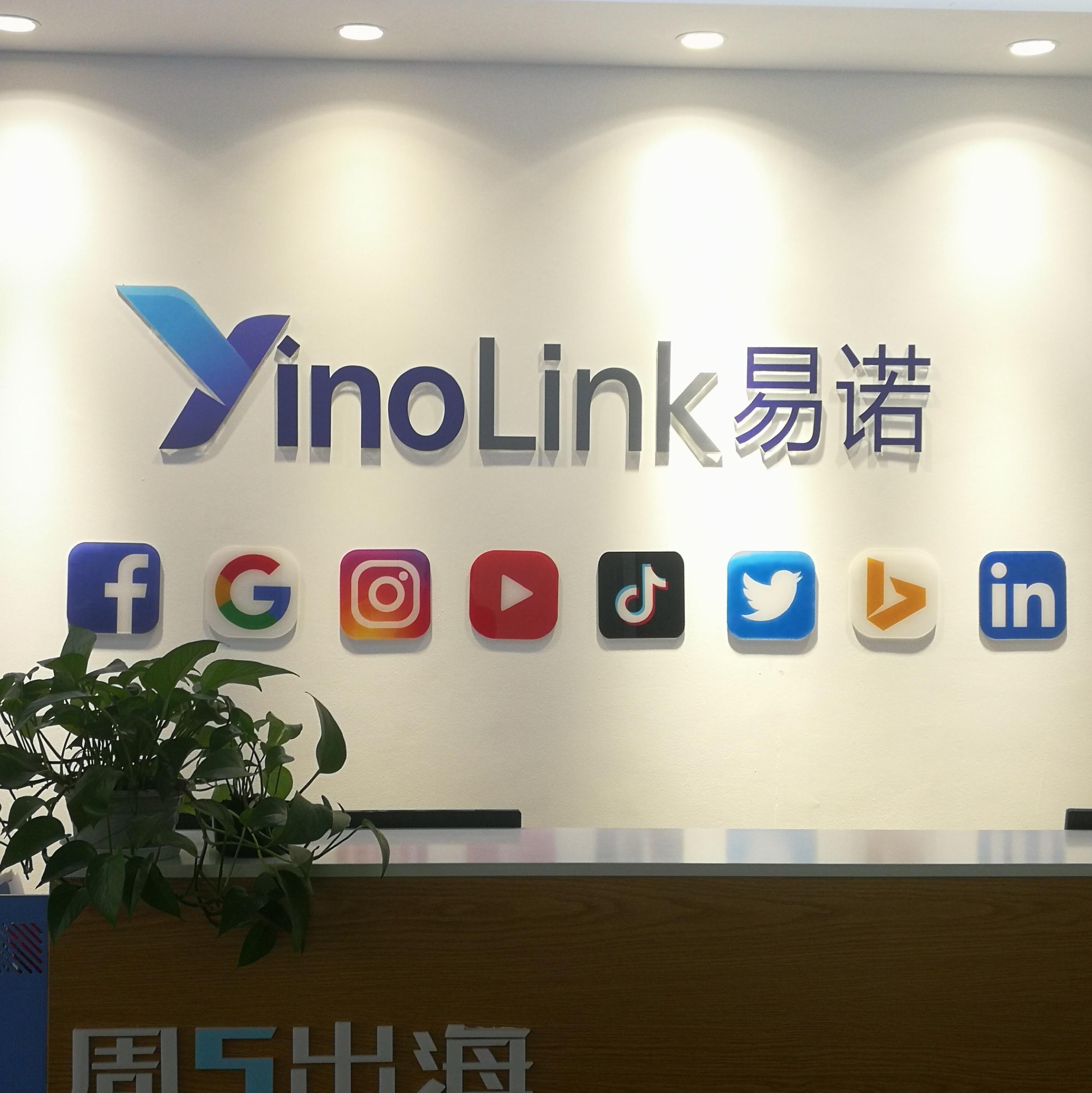 易賽諾(杭州)科技有限公司