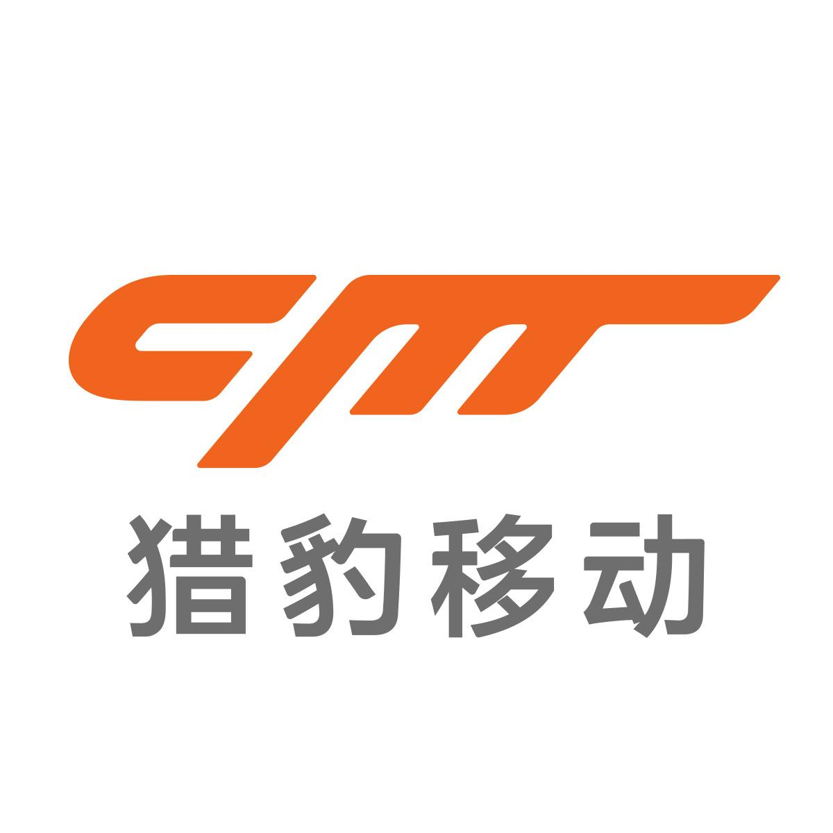 北京猎豹网络科技有限公司