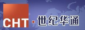 浙江世纪华通集团股份有限公司